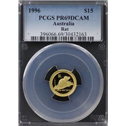 1996 Australian $15 Gold PCGS PR69DCAM