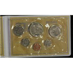 Malaysia 1971 Mint Set