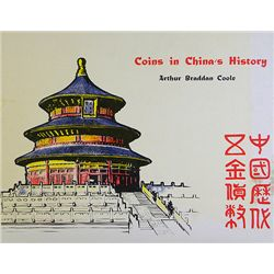 COINS IN CHINA'S HISTORY.