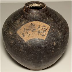 Large Chinese clay pot with writing (RARE) dug in Angels Camp area
