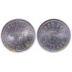 East Side Cigar Store Token