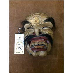 Vintage Hand carved Dance Mask