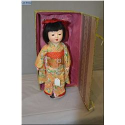 """18"""" composition Asian style doll in Kimono with brocade decorated storage box"""