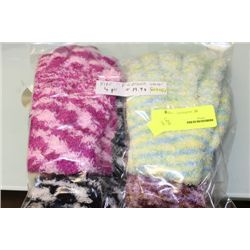 PK OF 4 KIDS FEATHER YARN GLOVES