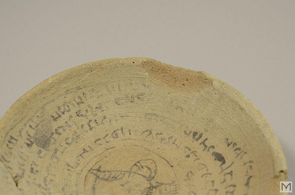 Aramaic Terracotta Incantation / Devil Trap / Magic Bowl