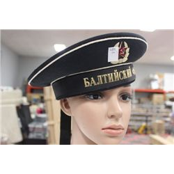 RUSSIAN COLD WAR NAVY HAT-STAND NOT INCLUDED