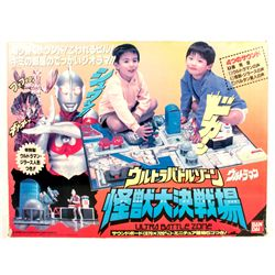 ULTRAMAN Bandai Ultra Battle Zone Playset 1995