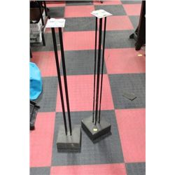 PAIR OF SPEAKER STANDS