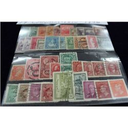 CANADA NFLD 40 STAMPS, 1870-1947