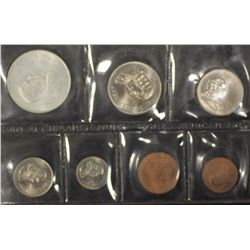 South Africa Mint Sets 1967 (2), 1968 (2)