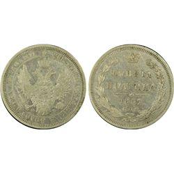 Russia Poltina 1857 PCGS AU 53