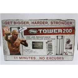 TOWER 200 RESISTANCE WORKOUT