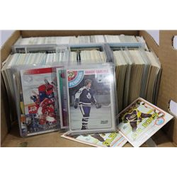 1970'S - 1990'S HOCKEY CARDS COLLECTION