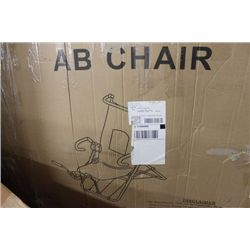 NEW IN BOX AB CHAIR