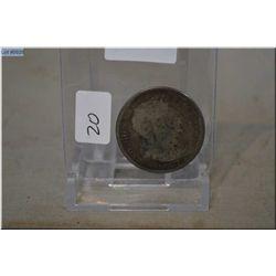 British Half Crown Circa 1817 Silver