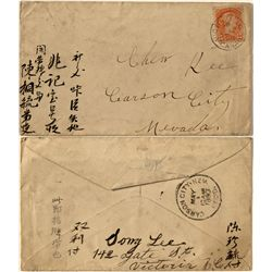 Carson City / Canada / Chinese cover