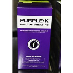PURPLE K KING OF CREATINE 100 CAPSULES