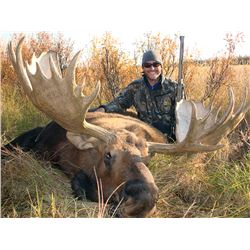 2015 Alaska Governors Koyukuk controlled-use Moose Permit, area (DM 823-830)