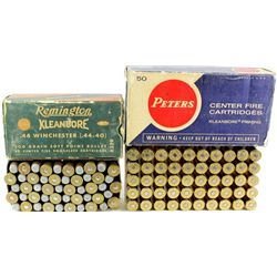 Collection of 2 boxes ammo includes
