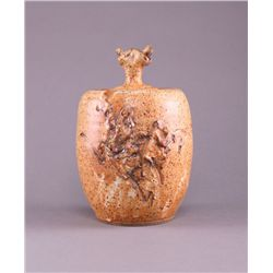 Exquisite antique Japanese pottery jar. (Size: See last