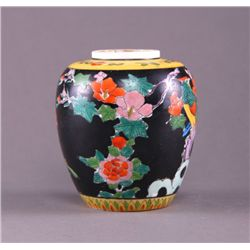 Japanese ceramic jar. (Size: See last photo for