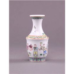 Chinese hand painted porcelain vase miniature. (Size: