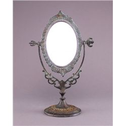Antique vanity mirror. (Size: See last photo for