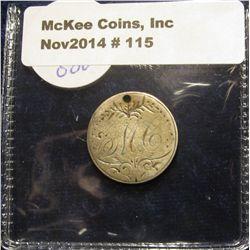 "115. 1886 U.S. Seated Liberty Dime Love Token. Holed. ""MC""."