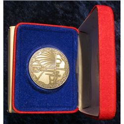 132. 1879-1979 Lamoni, Iowa Education Industry Agriculture Christian Concern Sterling Silver Medal i