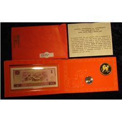 """134. 1994 """"Year of the Dog"""" Official Bank Note, Coin, & Medal Set. In original holder as issued."""