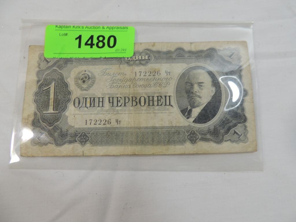 1937 RARE RUSSIAN PAPER MONEY