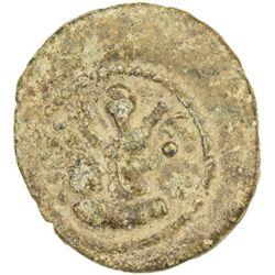 SASANIAN KINGDOM: Shahpur II, 309-379, lead pashiz (3.16g), NM, ND