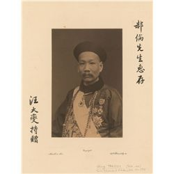Wang Daxie Signed Photograph