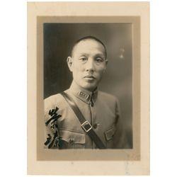 Rong Zhen Signed Photograph