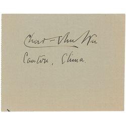 Wu Chaoshu Signature