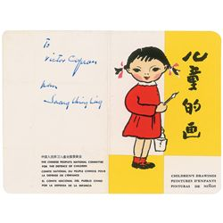 Soong Ching-ling Signed Card