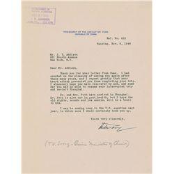 T. V. Soong Typed Letter Signed