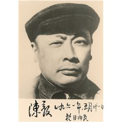 General Chen Yi Signed Photograph