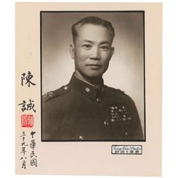 Chen Cheng Signed Photograph