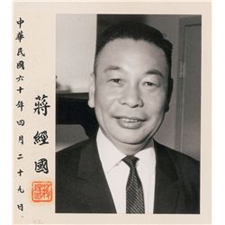 Chiang Ching-kuo Signed Photograph