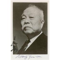 Wang Yun-wu Signed Photograph