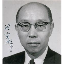 Yen Chia-kan Signed Photograph