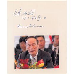 Yao Yilin Signature