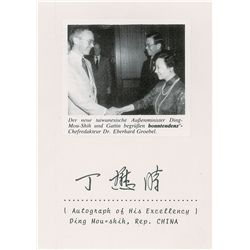 Ding Mou-shih and Hsieh Tung-min Signed Photographs