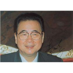 Li Peng Signed Photograph
