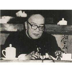 Yang Shangkun Signed Photograph