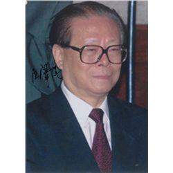 Jiang Zemin Signed Photograph