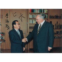 Li Ruihuan and Helmut Kohl Signed Photograph