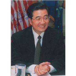 Hu Jintao Signed Photograph