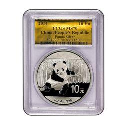 2014 Silver Panda MS-70 PCGS